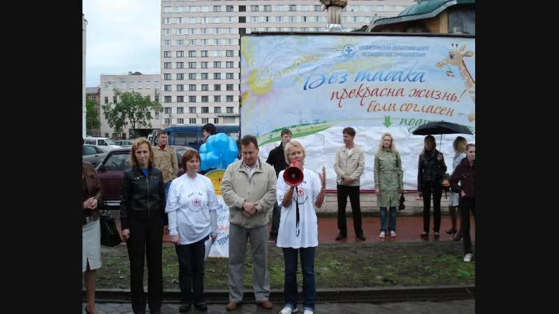 Архангельскому центру медицинской профилактики 16 лет