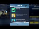 Fortnite на канале Its Game | До чего же мы дошли (Facepalm)