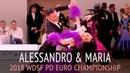 Alessandro D'Amora Maria Gorelik | Медленный вальс | 2018 WDSF PD Чемпионат Европы - Четвертьфинал