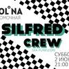 2 июня, 21:00 — SILFRED Crew SKA party