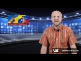 Василий Ломаченко - Хорхе Линарес. Прогноз экспертов сайта ВсеПроСпорт.ру