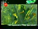 X-Play (Игра с продолжением)(ОТВ-Rambler TV ,2003 г.)VHS_Rip-TV_Rip