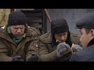 сериал Команда 2016года 13 серия