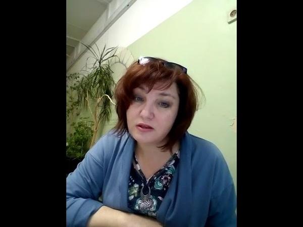 Отзыв Елены на вебинар 3 крутых фишки для детских коучей и психологов