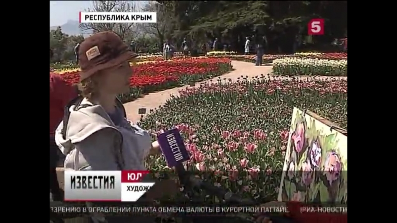 Никитский сад в Крыму «утонул» в море тюльпанов