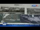 Вести Москва Золотая парковка в собственном дворе когда не работает резидентное разрешение