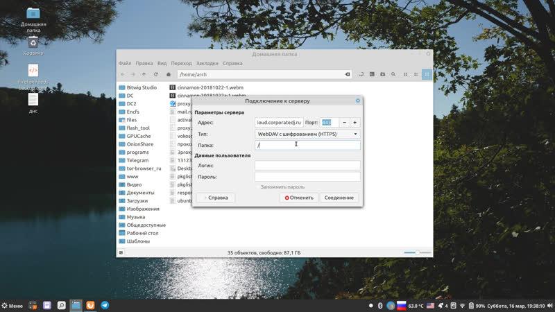 Linux Multimedia server