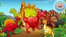 Динозавры - Изучаем виды. Видео для детей