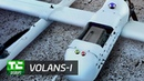 VOLANS-I Long Range Drone Delivery | Disrupt SF 2017