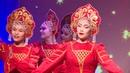 Концерт, посвящённый 88-летию Тазовского района