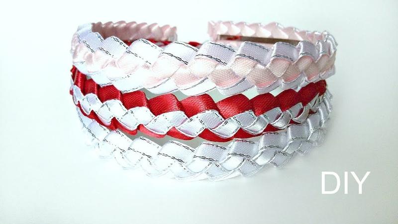Как оплести ободок косичкой из лент 0 6см DIY Hand Made Kanzashi