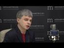 Профайлер Алексей Филатов в программе Базовые элементы