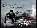Two Weeks 투윅스 MBC Teaser ASIA UNIVERSE
