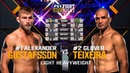 UFC Stockholm Free Fight Alexander Gustafsson vs Glover Teixiera