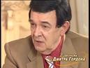 Магомаев: Махмуд Эсамбаев вспылил: Ты не гордишься тем, что чеченец?
