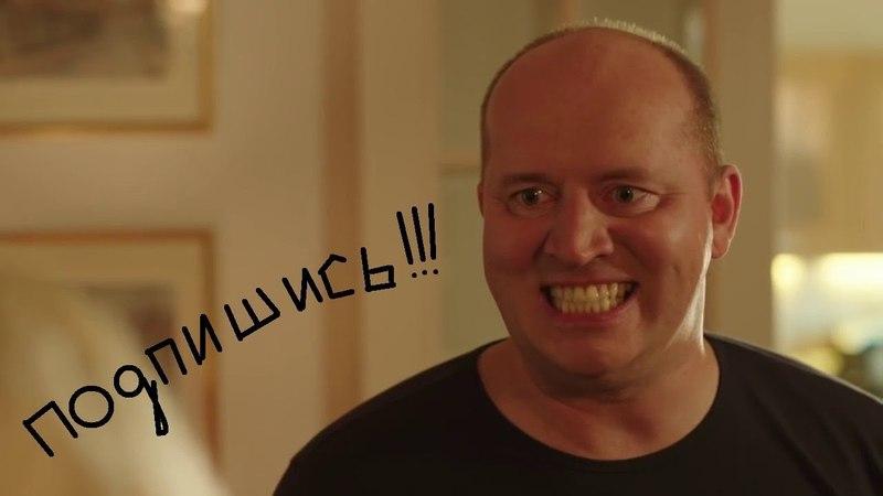 Полицейский с Рублёвки ВСЕ ЛУЧШИЕ МОМЕНТЫ БЕЗ ЦЕНЗУРЫ