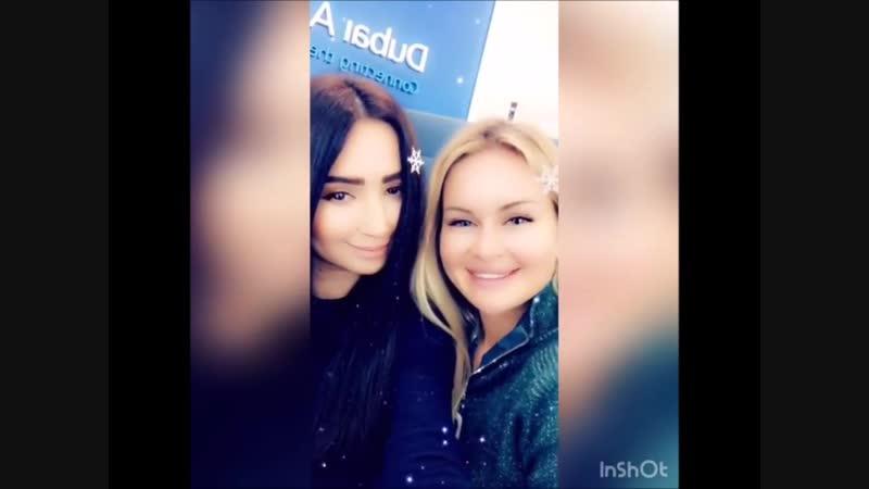 Марина Африкантова в сторис подруги Нары из Дубая 09.01.2019.