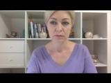 Инесса Мелешко: Как найти свое предназначение в жизни?