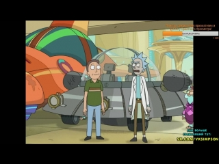 РИК И МОРТИ В ПРЯМОМ ЭФИРЕ (1 - 3 cсезон ) ! Rick and Morty ONLINE