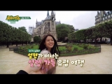 180527 Preview Seolhyun @ JTBC 'Carefree Travellers' EP75 (June 3)