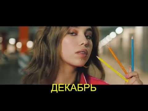 КТО ТЕБЕ ПРИНАДЛЕЖИТ Open Kids или Катя Адушкина?