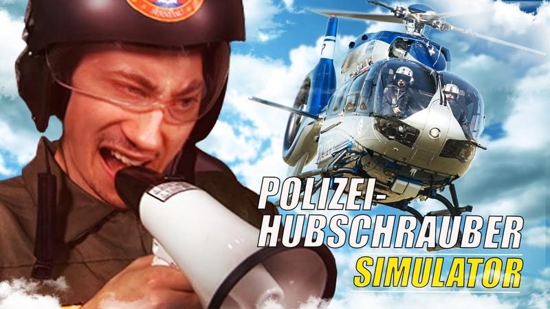 Dann mal alle ab an die Arbeit! | Polizeihubschrauber Simulator