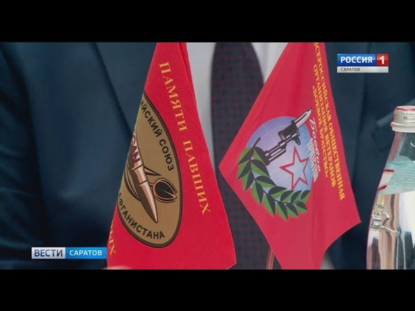 Брифинг организаторов акции Бессмертный полк состоялся На площадке ГТРК Саратов