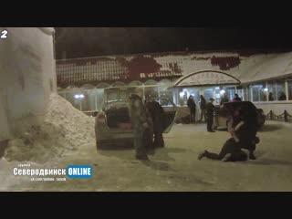 Жёсткое задержание в Северодвинском баре.