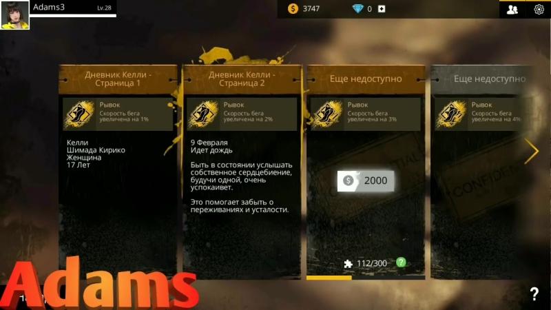 [Mr. Adams] Топ 3 нычки в игре Free Fire Battlegrounds выпуск 3