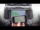 Блок навигации Android для Toyota TouchGO2 - LC150 Prado, Highlander, RAV4, Corolla, Auris, Verso