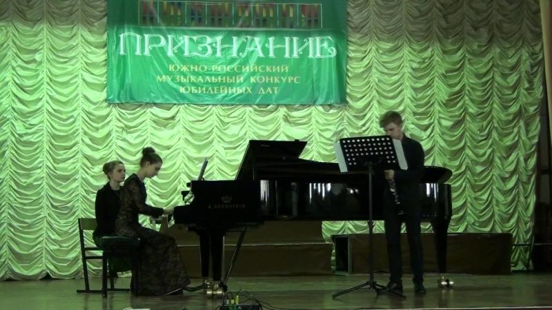 Сен-Санс Соната для кларнета 1 часть Припиков Г. (кларнет) Коваленко А. (ф-но)