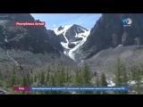 Республика Алтай получит субсидии из федерального бюджета на развитие туризма