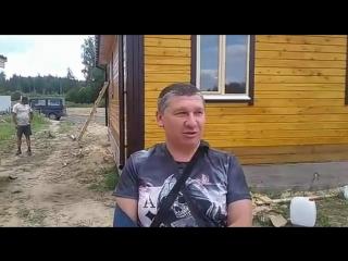Видеоотзыв о строительстве дома из бруса 7х9м по проекту