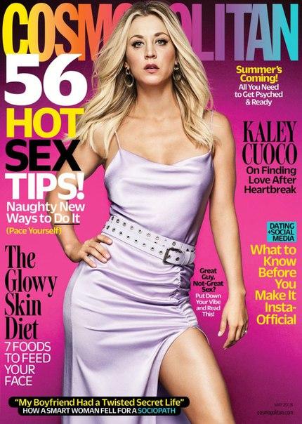 Кейли Куоко снялась в фотосессии для Cosmopolitan