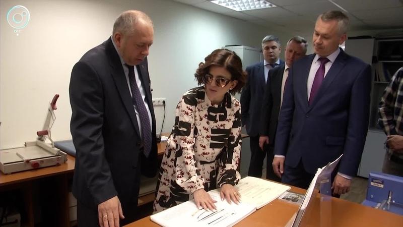 В Новосибирск приехала председатель Фонда помощи незрячим и слабовидящим детям Диана Гурцкая