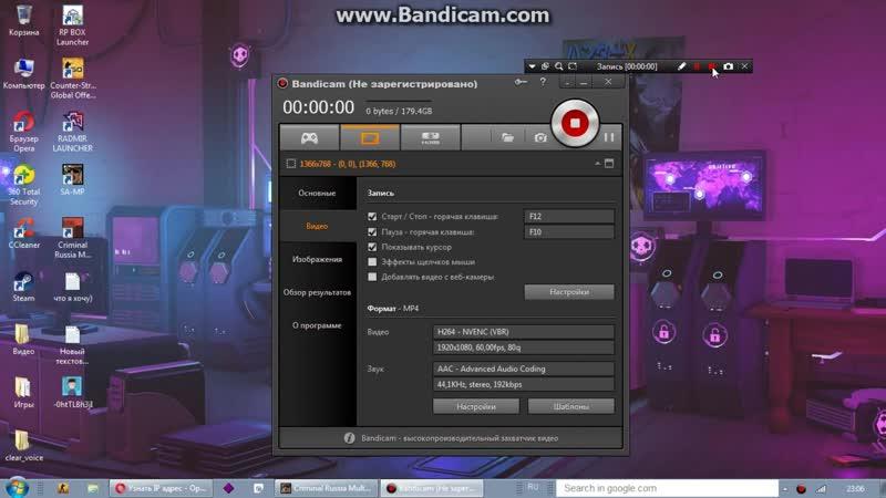 Bandicam 2018-10-16 23-06-52-437