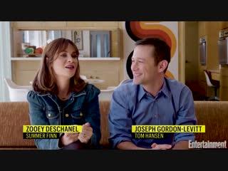 Zooey Deschanel & Joseph Gordon-Levitt. Reunite 10 Years After '(500) Days of Summer'.