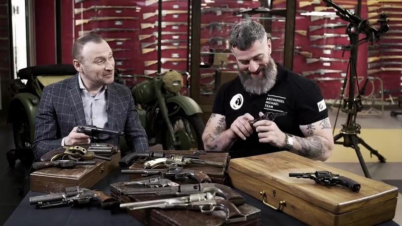 Наган Оружие офицеров России