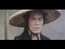 1976 Изменники Da tai jian