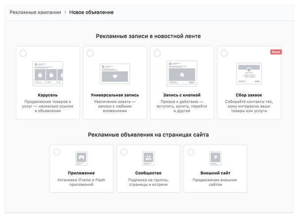 Подключение приложения при создании объявления