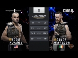 UFC 229 Free Fight Conor McGregor vs Eddie Alvarez