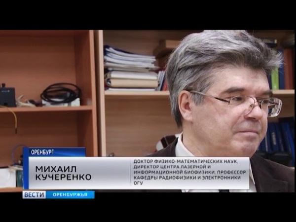 Разработки ученых Оренбургского госуниверситета высоко оценили на международном форуме в Сколково