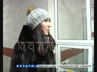 Девушке, которой за отказ снять бюстгальтер в полиции сломали лицевую кость, присудили компенсацию.