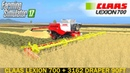 Farming Simulator 17 CLAAS LEXION 700 3162 DRAPER 90FT COMBI