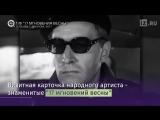 В Кремле прошел концерт памяти Вячеслава Тихонова