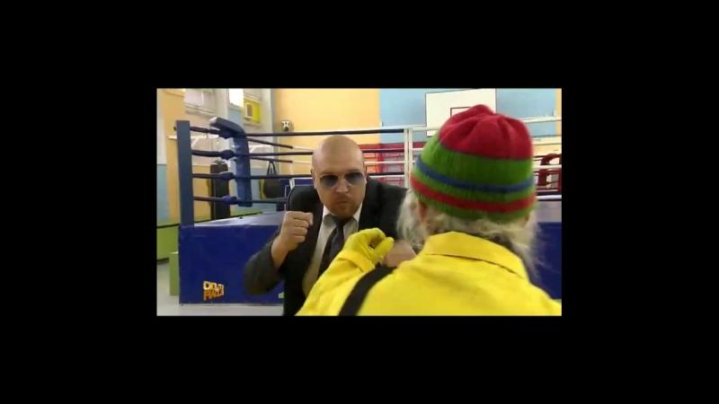Уборщица-боксёр