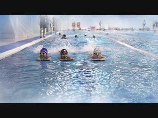 Спортивное плавание. Видеовизитка