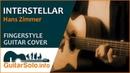 Interstellar OST - Guitar Cover (Fingerstyle)