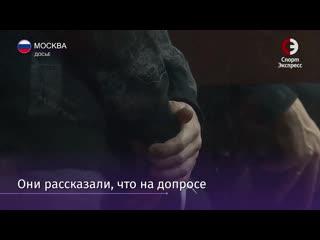 "Адвокаты кокорина и мамаева: ""избиение? обоюдная драка!"""