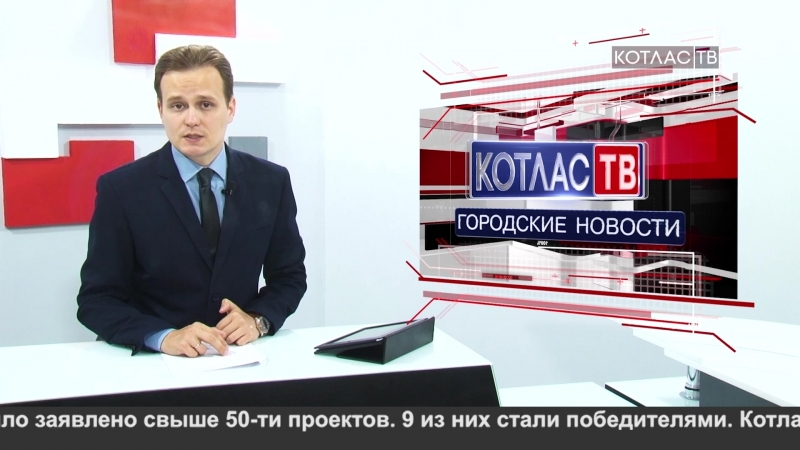 Котласская НКА Российских немцев - победитель!